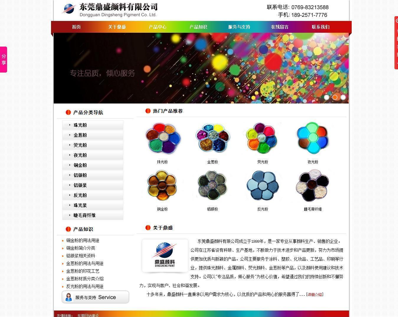 企业网站源码怎么用(企业flash网站源码) (https://www.oilcn.net.cn/) 网站运营 第5张