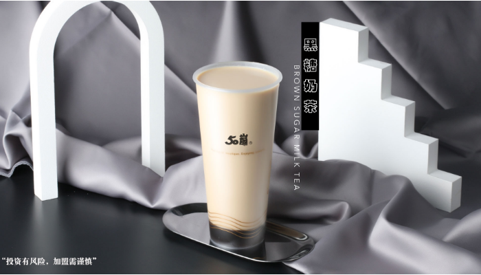 重庆奶茶加盟优势 欢迎咨询 上海伍拾岚餐饮管理供应