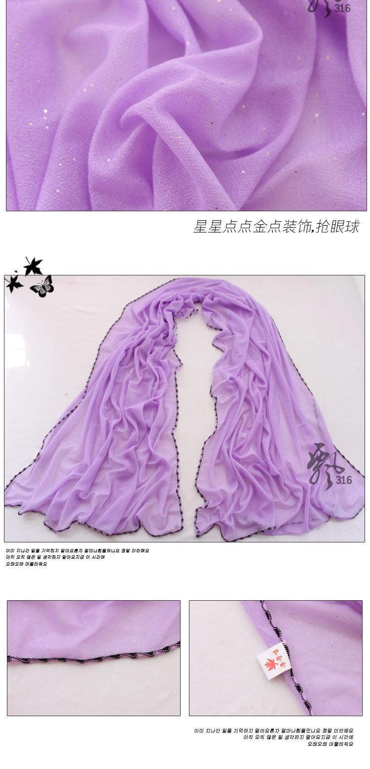 紫色细节图片