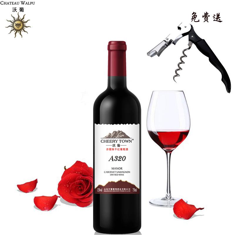 中葡葡萄酒沃葡A320赤霞珠干红葡萄酒优质红酒 厂家直销批发招商