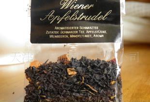 纯进口保健茶生命能量茶-