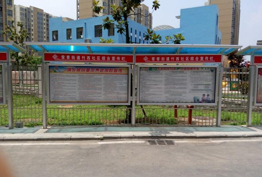 廠家訂購前開式海報框型材 供應廣告海報架