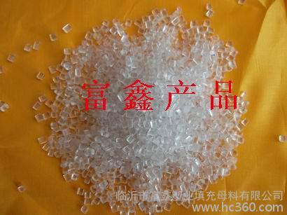供应新型塑料降温母料·丙纶无纺布热稳定剂·薄膜热稳定剂·硅胶热稳定剂