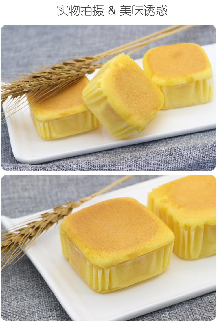 井冈蜜方�!�m_蜜方鲜蛋糕260g(8枚装)早餐营养点心新鲜奶香鸡蛋糕团购批发