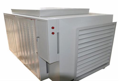 工业废气处理设备uv光解的工作原理