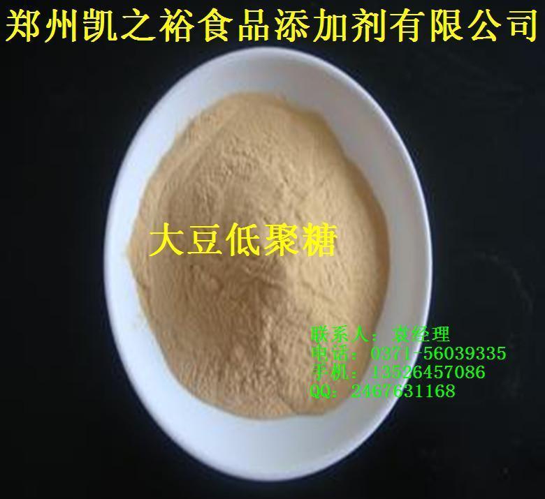 供应食品级大豆低聚糖生产厂家