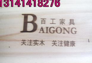 【木制品IPPC轮胎烙精工印机烫标机】钢丝,厂朝阳标识价格825-16图片