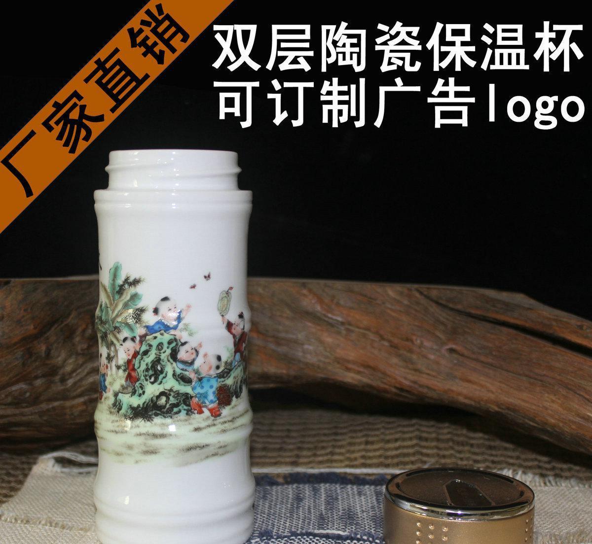 景德镇双层内胆全陶瓷保温杯青花新品里外陶瓷定制打标雪景1