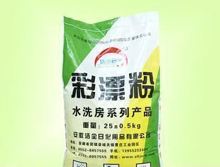 厂家批发彩漂粉 这种洗涤产品