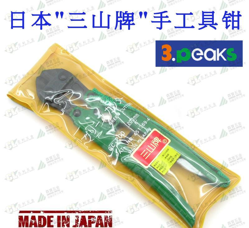 剪钳日本进口