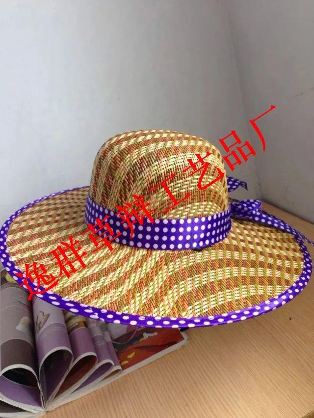 夏季遮阳草帽女士批发韩版经典黑白条纹大檐沙滩帽防晒太阳帽子