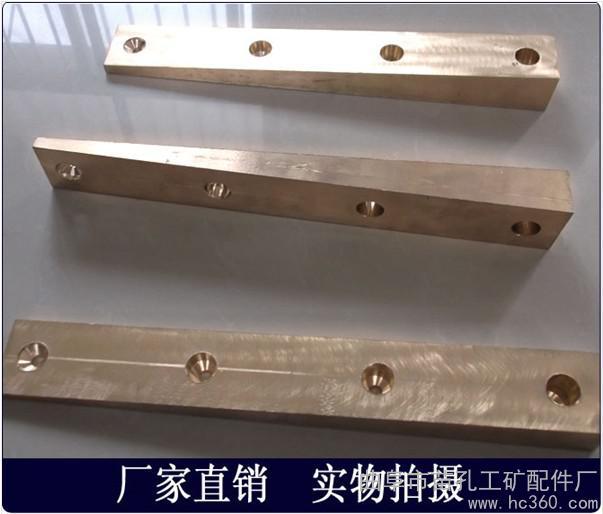 供应铜滑板导轨滑块铜滑板导轨滑块铜滑板导轨滑块