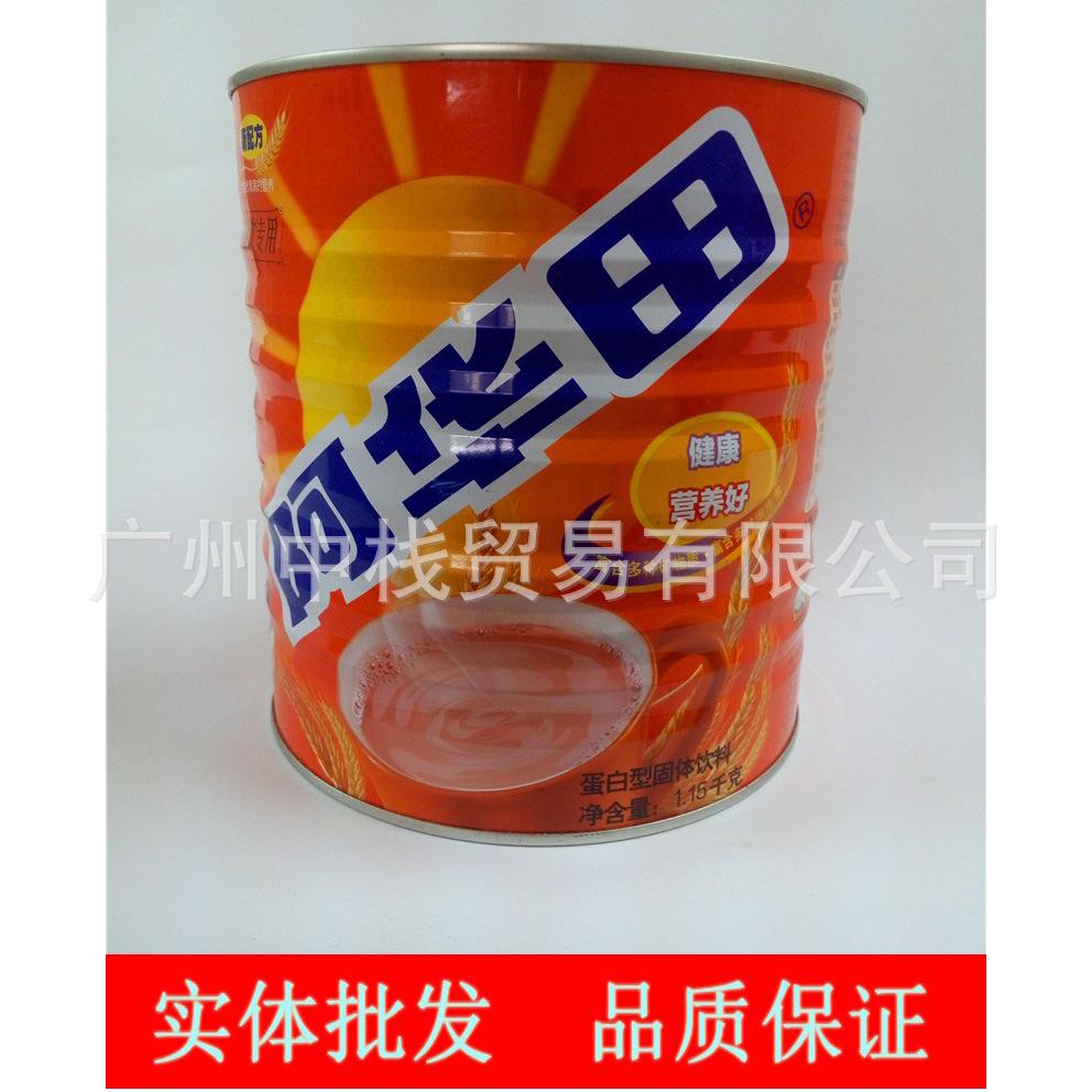 阿华田1150g ovaltine营养麦芽饮品 蛋白型固体饮料热饮可可粉