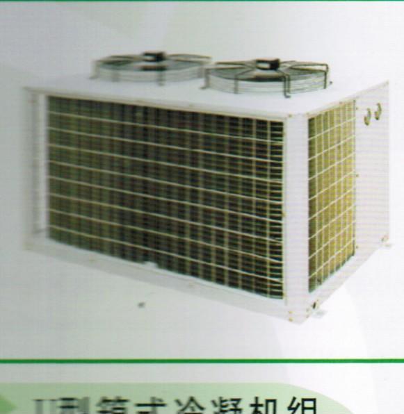 冷冻机组 沈阳商用冷冻机组杭州谷轮冷冻机组沈阳总代理-德诺尔
