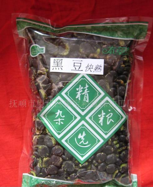 黑豆[快熟型]