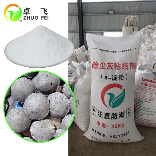 工業專用木薯淀粉粘結劑批發
