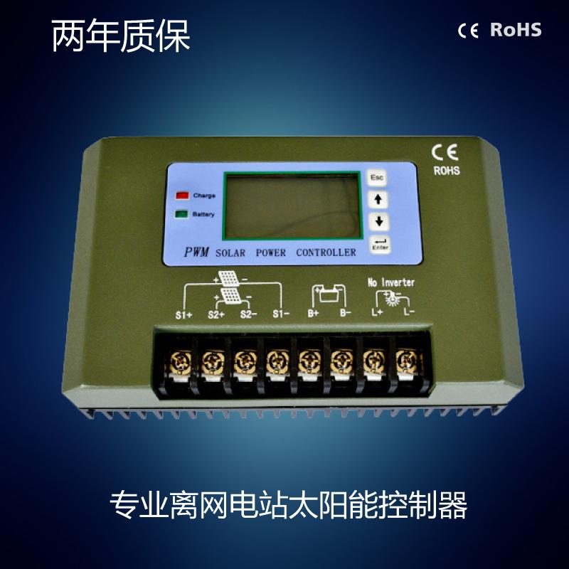 太阳能路灯控制器 纯正弦波逆变器 市电互补逆变器 太阳能电动车控