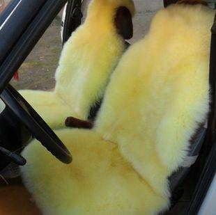 汽车羊毛坐垫 羊皮汽车座垫 冬季毛垫女士车垫 皮毛一体 厂家