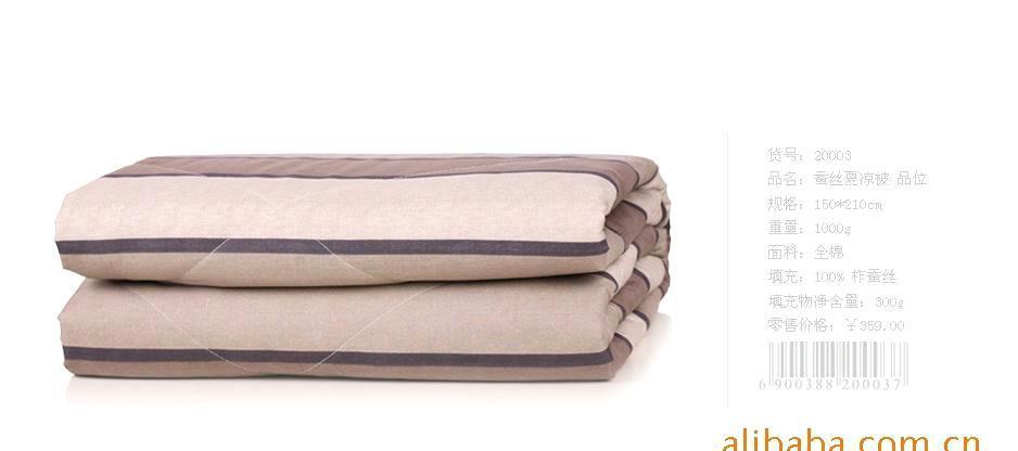 苏好丝绸 100%桑蚕丝蚕丝被 儿童蚕丝被 批发