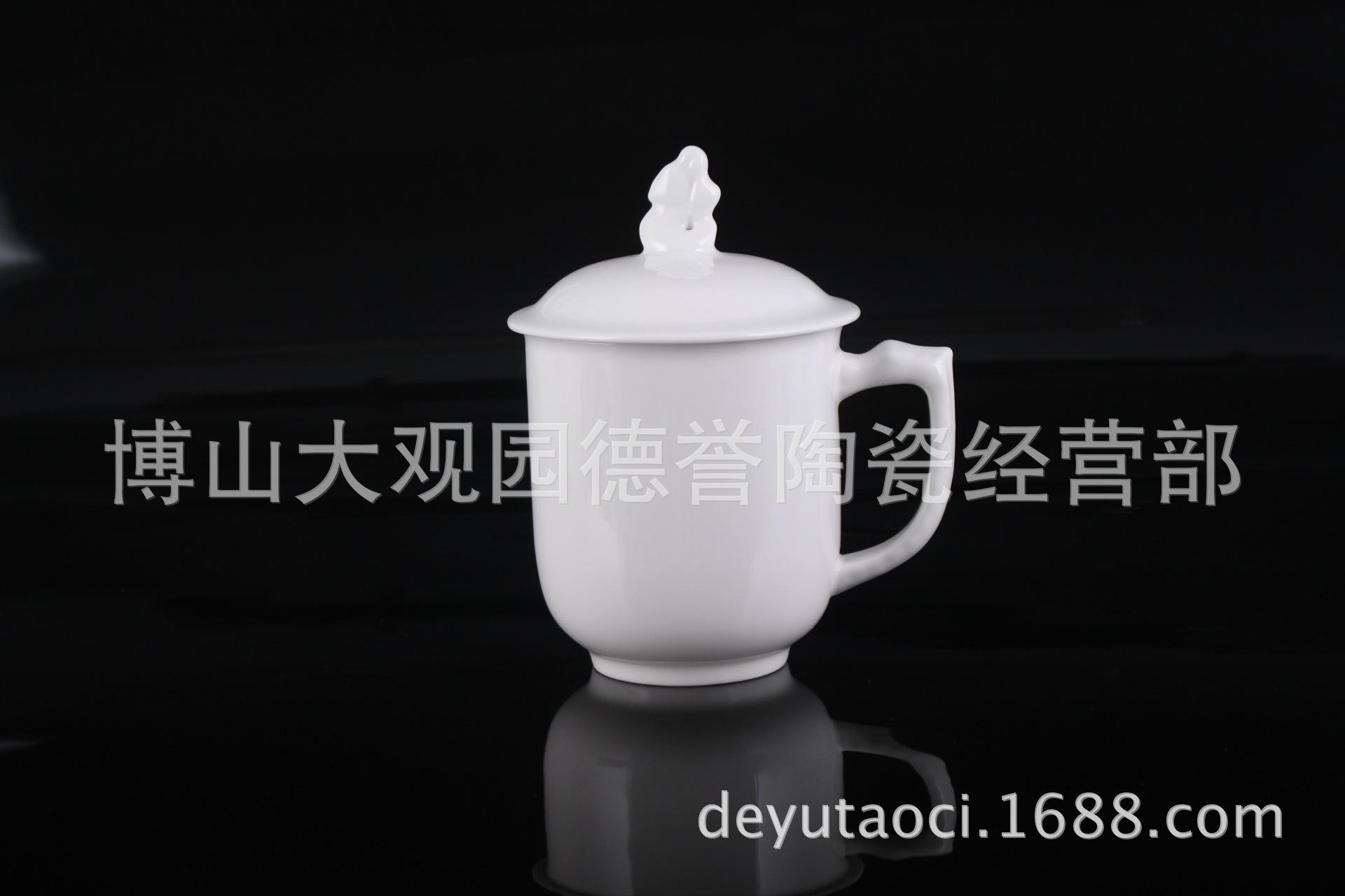 杯子 陶瓷杯咖啡杯马克杯定制LOGO 厂家批发 可定制