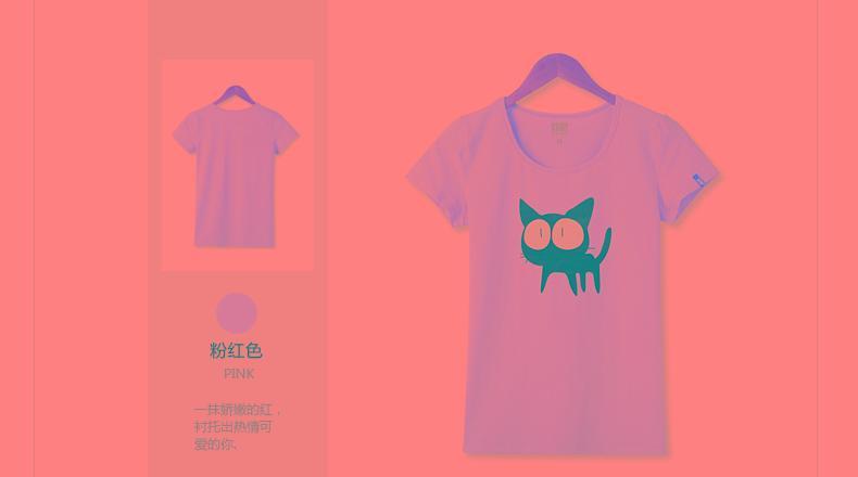 秀水清依新款夏装韩版圆领学生可爱卡通猫咪印花短袖t恤女修身