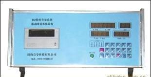 专业生产振动时效设备