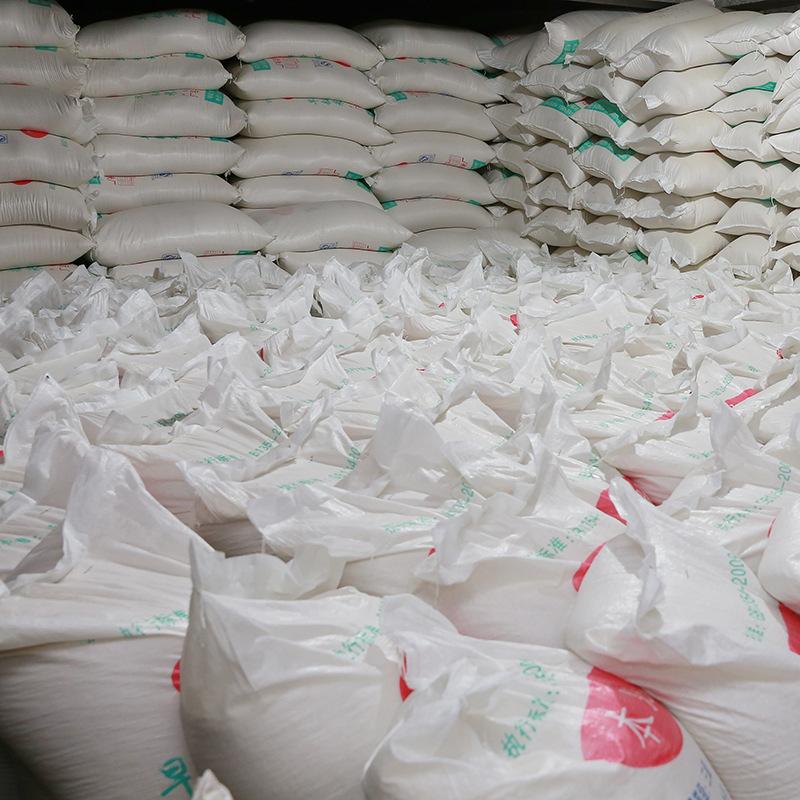 无粘性养胃早稻米 生产米豆腐米线凉皮米粉面结籼米货源厂家直批1