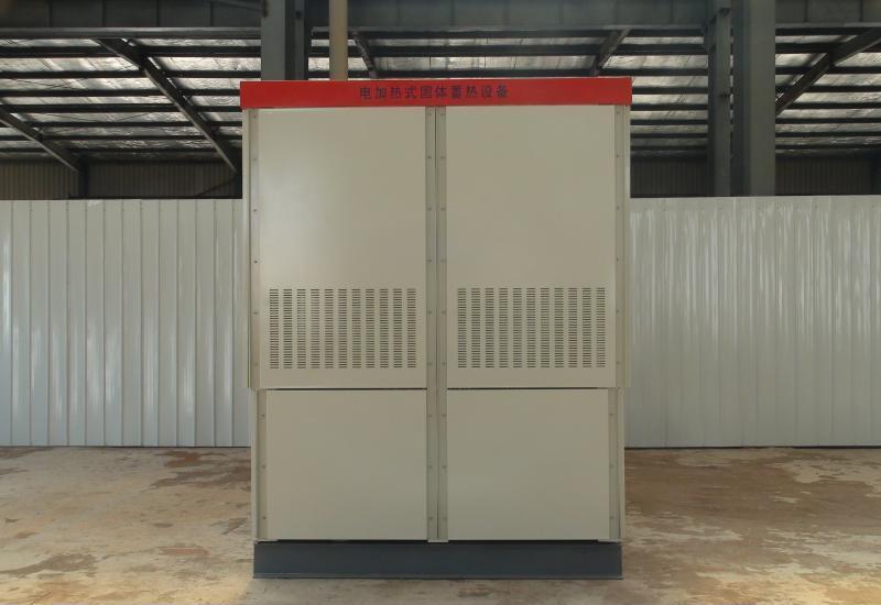 新型节能环保设备 办公楼热水系统 新能源供暖 燃气蒸汽锅炉