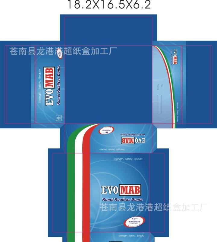 厂家供应 精品锁盒 汽车配件盒 汽配盒 工具包装盒 瓦楞纸盒图片