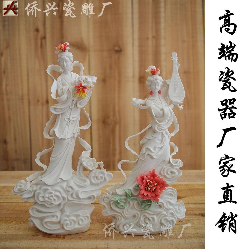 陶瓷人物工艺品摆件古典人物德化大师雕刻作品厂家批发琵琶仙子