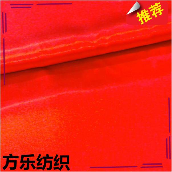 平板  厂家直销人丝织锦缎 旗袍唐装工艺品包装等面料