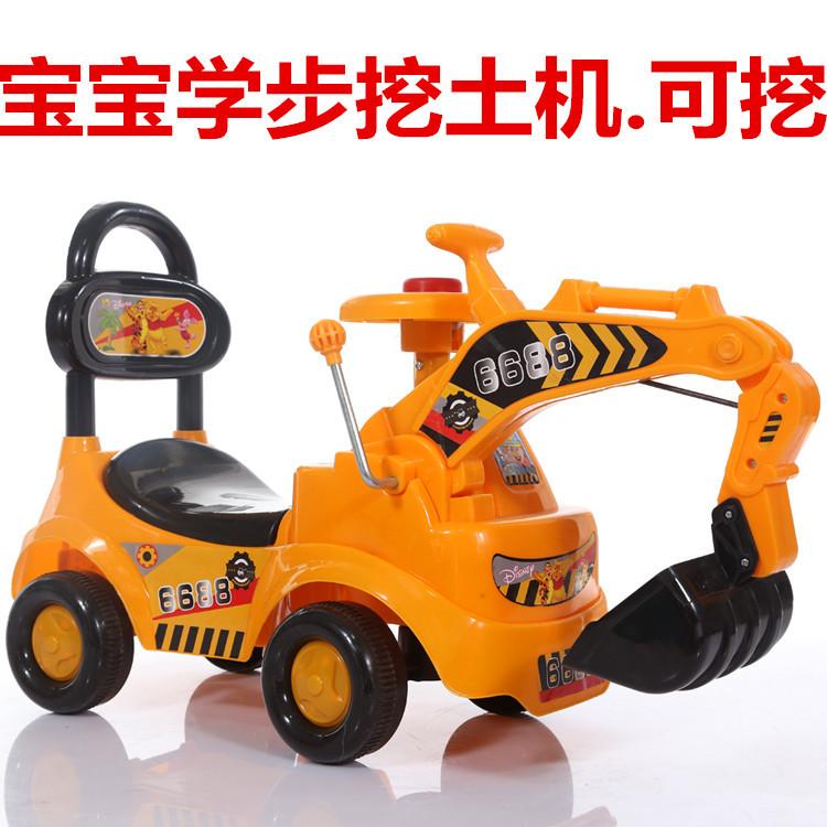 儿童挖土机 非电动可坐可骑挖掘机 四轮玩具工程车滑行学步车童车
