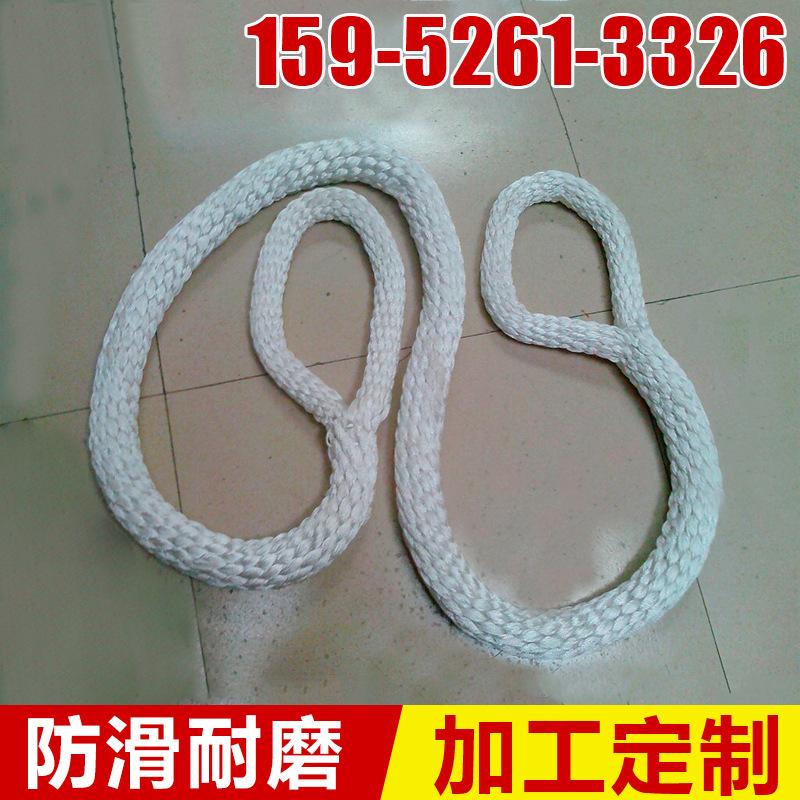 尼龙吊装绳  吊装绳 两头扣尼龙  环形吊绳