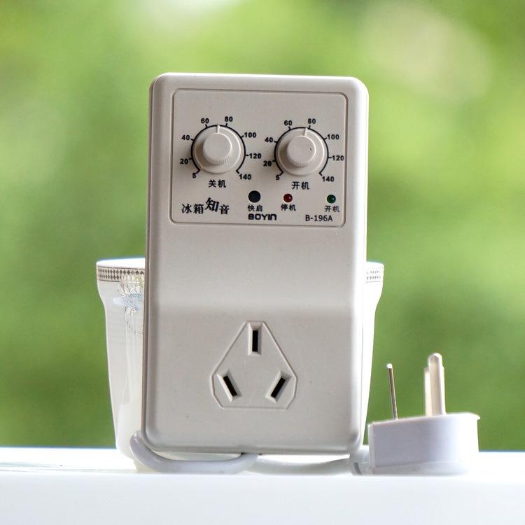 天天特价阳台种菜专用定时插座 家庭水培开关节电控制器 一米菜盟