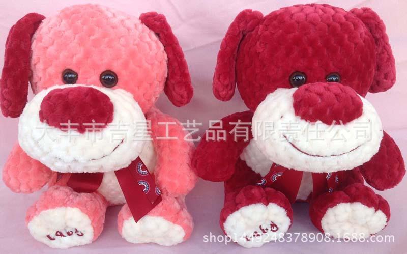 毛绒玩具坐狗 情人节礼物 大量订购批发