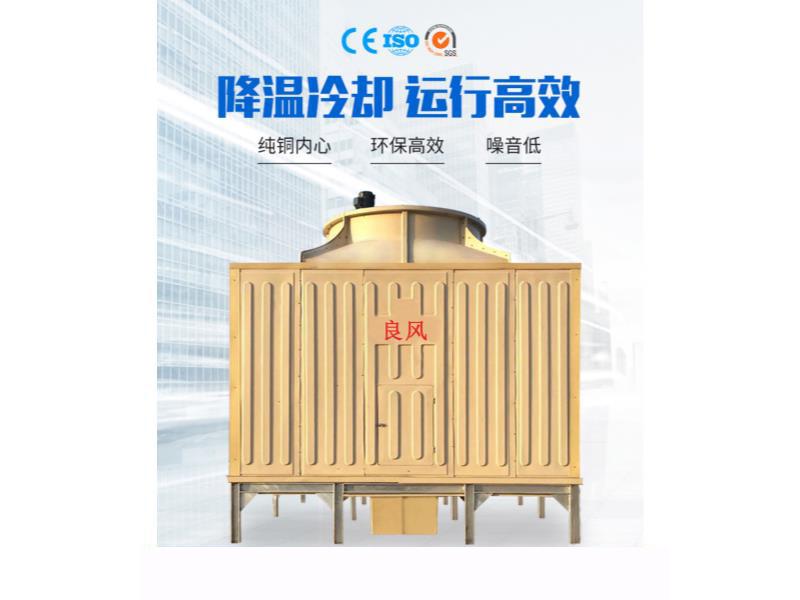 蒸發式空冷器方形冷卻塔哪里有_供應節能的方形冷卻塔