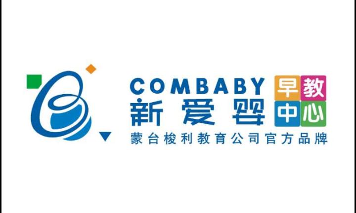 东莞成功商业空间设计 推荐咨询 三月九广告供应