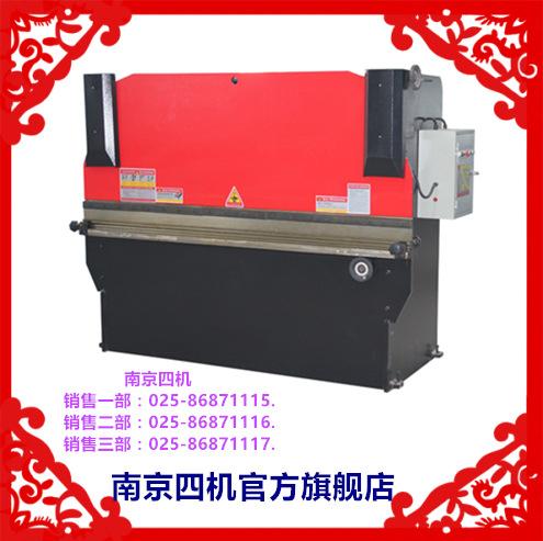 南京四机厂价销售wc67y-1603200液压折弯机 直销图片