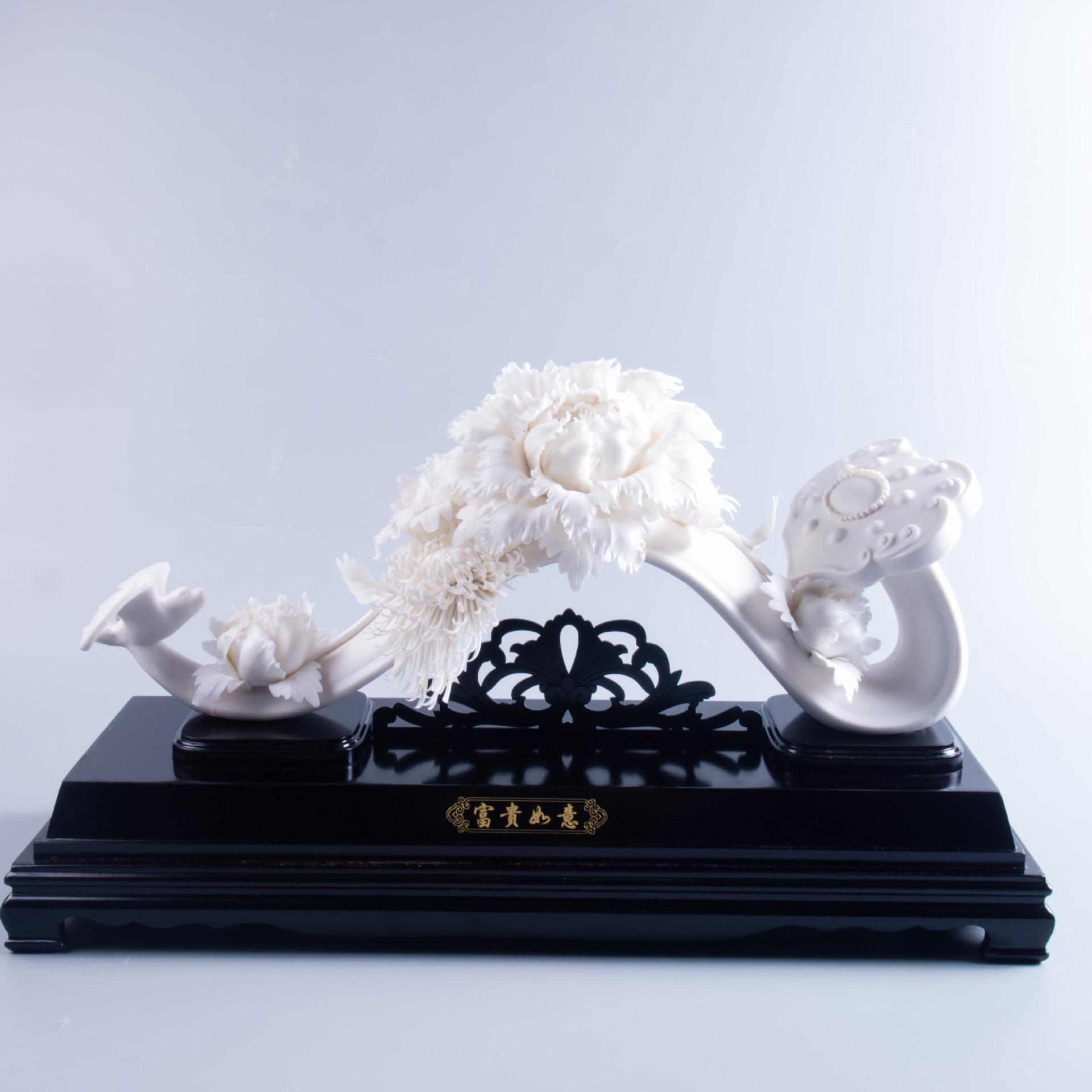 现代创意瓷器工艺品摆件 高档商务礼品中式特色瓷雕富贵如意白色