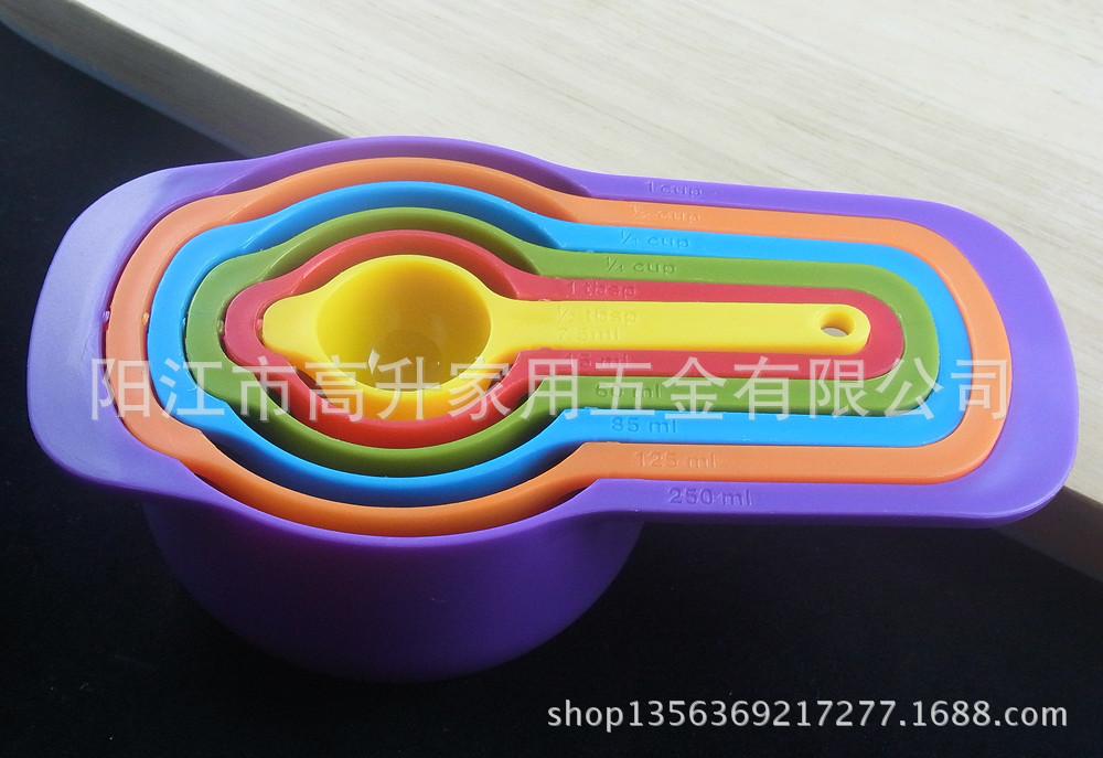 塑料6件套彩色量匙量杯塑料量匙 塑料量杯 组合量匙量杯