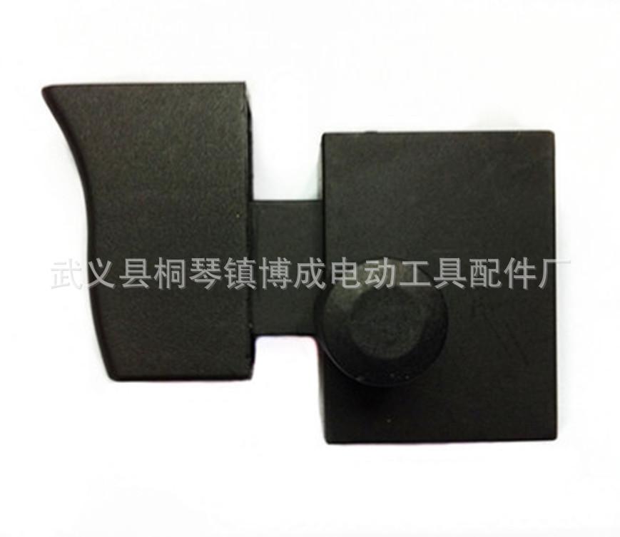 精品大功率16搅拌机开关切割机开关电动工具通用配件2005