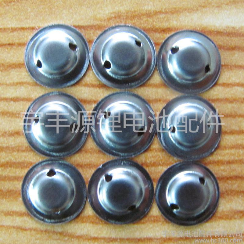 供应宇丰源1865018650锂电池盖帽配件1