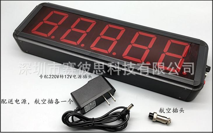大屏幕led数显输送带点包器传送带装车计数 面粉袋红外感应计数器