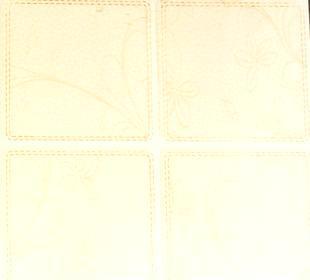 淄博专业提供优质3324地板砖300x300
