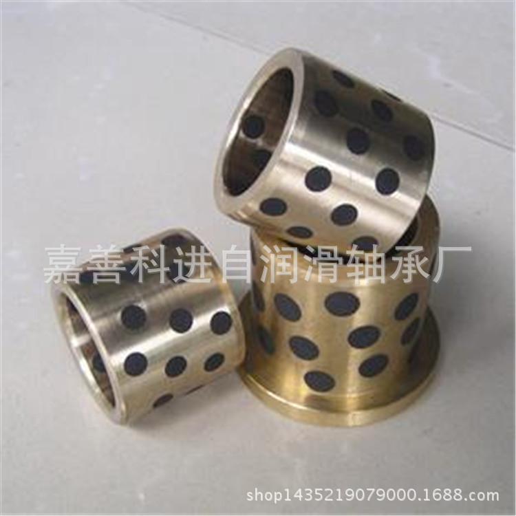 耐磨铜套自润滑铜套石墨镶嵌固体轴承铜套JDB(SPB)650#高力黄铜