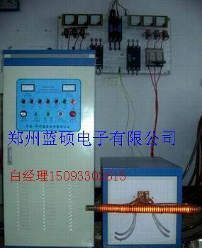 专业供应湖南蓝硕160KW高频淬火设备