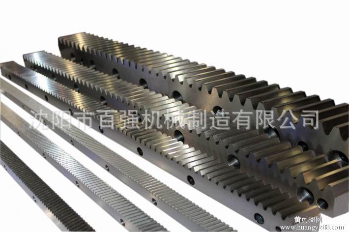 沈阳 龙鼎鑫 方钢 扁钢 方管角槽  型材