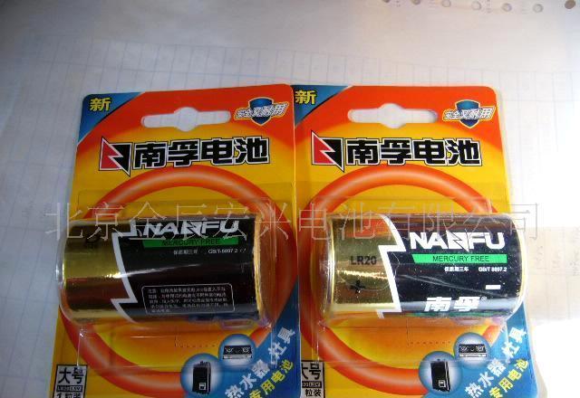 南孚1#碱性电池0
