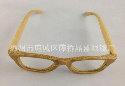 2013新款眼镜 复古眼镜 木制眼镜 竹眼镜 高档竹木眼镜太阳镜0