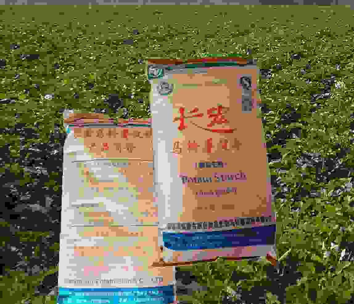 长期供应 优质国产马铃薯淀粉  食品级 优级品